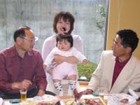 上野原市 七海ちゃん(6ヶ月)