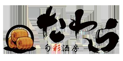 旬彩酒房たわら-山梨県昭和町